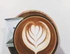 陕西爱客咖啡培训