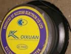 外观很新可试听Koixuan5.1家庭影院音响