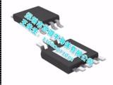 供应大功率LED车灯IC