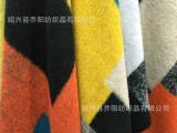 乔阳纺织 粗纺毛呢面料 针织提花 不规则大格子花型 女装大衣面料