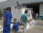 杭州货物装卸搬运 设备搬迁 空调拆装搬家