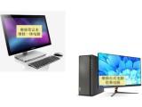 通州玉橋維修電腦 電源 主板 顯卡硬盤 內存鍵盤風扇 顯示器