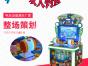 伊春科奇动漫游戏机销售与维修