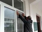 奥园众合家政:换纱窗、玻璃;车位锁、网购安装;打孔