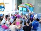 沐奇亲子游泳俱乐部 沐奇亲子游泳俱乐部加盟招商
