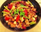重慶九龍坡區干鍋有幾種味道技術培訓
