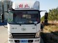 出租4.2米高栏货车,载重1-10吨,厂子包车优先