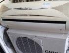 大量二手空调出售