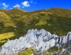 爱旅启程.中国最美景观大道第八美 墨石公园景区