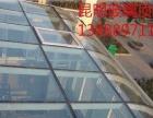彩钢瓦厂房、仓库、活动房、钢平台、阳光棚、玻璃顶