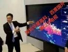 湖北恩施、武汉、十堰LED显示屏厂华星高科