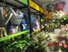 北京鲜花店转让朝阳798艺术区附近