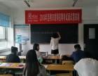2018年云南省昆明市西山区特岗教师招聘考试面试培训