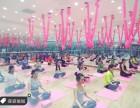 上海瑜伽优选培训基地 葆姿职业瑜伽教练班零基础集训