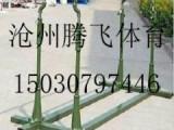 北京军用双杠厂家最低价格销售