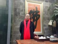 杭州请风水先生多少钱?杭州哪有看风水的?杭州风水先生哪个灵?