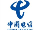 深圳电信宽带光纤200M包月低至89元