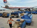 温州龙湾机场航空货运,温州机场托运