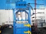 东莞液压打包机,废纸液压打包机厂家