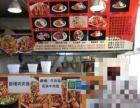 【急兑】大连工业大学校内独立商铺小吃店转让