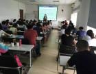 2018年MBA备考讲座开始预约报名啦