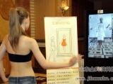 互动投影显示系统设备厂家