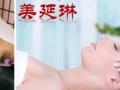 【专冶肩颈乳腺增生】加盟官网/加盟费用/项目详情