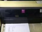 安庆 印美FP-700K 针式打印机转让