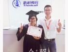 江阴哪里可以考大专本科,成人高考,远程教育