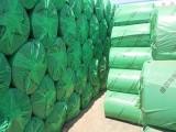 东莞B1级橡塑海绵板 橡塑海绵板价格