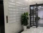 江东出租办公室与注册地址一对一和配合税务工商检查