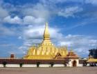 春节自驾丨东南亚之了迷雾老挝,不可一世的銮佛邦 老挝10日游