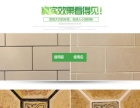 无锡保洁较,石材护理,地毯清洁,瓷砖美缝等