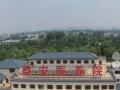 洛阳洛龙区群安医养院