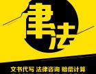 丽江女方离婚诉状怎么写离婚财产律师咨询