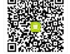 李易峰,杨洋,张艺兴同款联名卡,限量同款,杂志海报