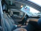 大众 迈腾 2012款 改款 1.4TSI 舒适型本车行誓死不售
