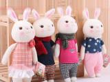 厂家直销礼品 毛绒玩具公仔 提拉米兔 兔兔玩偶 带包装盒一件代发