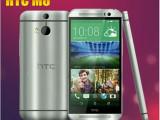 新款 one m8手机 5.0寸智能手机 安卓4.4系统 支持货