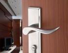 青岛防盗门锁维修 锁具安装 维修安装各种门把手