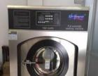 各类品牌干洗机水洗机烘干机洗涤设备水洗设备等低价出售