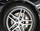 奔驰S级2015款 S 400 L 3.0T 自动(进口) 企业