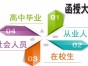 2018年广西科技大学函授专业选择:电子商务(南宁成考)