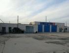 312国道北侧 厂房 3000平米