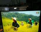 出售二手LED乐华40寸液晶电视一台