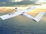 EWG-Ⅱ 固定翼无人机/电力巡航 航拍无人机 测绘无人机