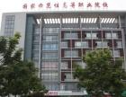 邢台市小脚印国际学校学前班招生