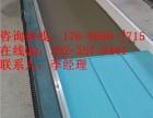 20年专注 品质保证 七星外墙保温板设备