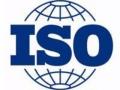 双软 ISO质量 CE 商标 专利申请