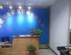 办公家具免费用香港广场260平精装拎包办公